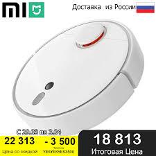 Robot Máy Hút Bụi Xiaomi MiJia Càn Quét Robot 1S (SDJQR03RR) (Trắng) Giặt  Khô, miHome Pin 5200 MAh), 58 W|Máy hút bụi