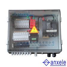 nbpv 8 pv combiner box shanghai anson electric technology co nbpv 8 pv combiner box