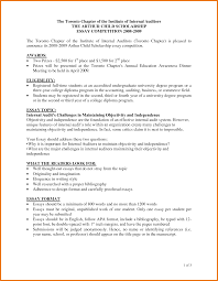 scholarship letter format art resume skills scholarship letter format sample scholarship essay format papers scholarship