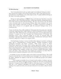 free sample personal statement for university admission     SP ZOZ   ukowo