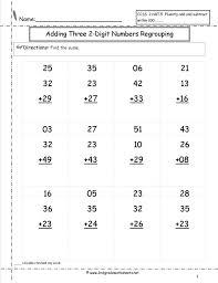 2 Digit Math Addition Worksheets ~ Koogra
