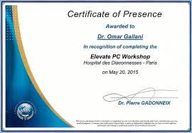 Awards & Certificates | Dr Gailani | Pelvic Floor Medicine