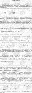 Домашние контрольные работы по математике класс зубарева мордкович Международный грант домашние контрольные работы по математике 5 класс зубарева мордкович