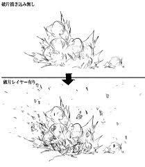 基礎から学ぶ爆発エフェクトの描き方 いちあっぷ