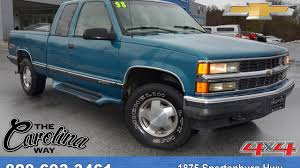 A16731 - 1998 Chevrolet Silverado K1500 4x4 - Medium Blue/Green ...