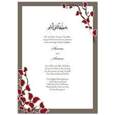 muslim wedding invitations wording invitation template
