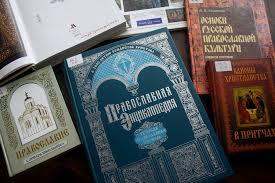 Митрополит Климент Без знания Писания невозможно проникнуть в  6526e812138562f42c2a078dc6056342