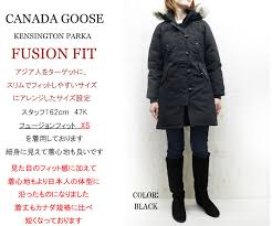 Canada Goose female Canada goose down jacket Kensington Canada standard  model Canada goose jacket femaleCanada goose ladies