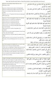 essay on birth of prophet musa com brief history of prophet musa moses in islam islamic information