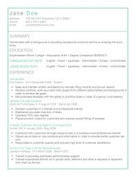 Resume Template Cvfolio Best 10 Templates For Microsoft Word