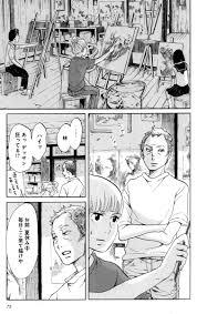 House of 1000 Manga Finale Part II Anime News Network