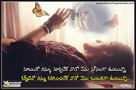 Quotes Image I Miss You Quotes Images In Telugu