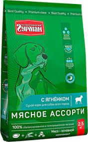 Корм для собак <b>ЧЕТВЕРОНОГИЙ ГУРМАН Мясное ассорти</b> с ...