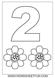 Printable Letter B Tracing Worksheets For Preschool Inside Flying ...