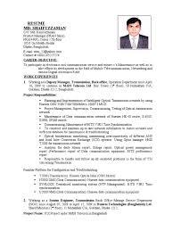 Zaman Telecommunication Data Transmission