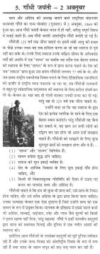essay mahatma gandhi hindi biography of mahatma gandhi in hindi  tv is good or bad essay in hindi hindi essay on mahatma gandhi in middot advantages