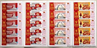 north korea 2016 7th congress of the workers party of korea sheetlet mnh no
