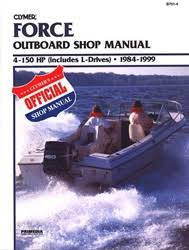 force outboard engine repair manual shipping force outboard engine repair manual