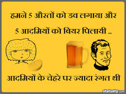 Statusty Hindi Quotes Funny Statusty Beauteous Latest Quotes In Hindi