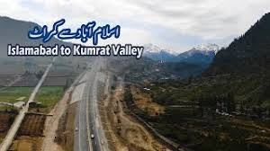 abad to rat valley road