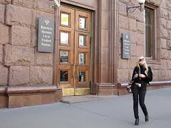 Глава Минобрнауки велела проверить диссертации подчиненных на  Глава Минобрнауки велела проверить диссертации подчиненных на плагиат