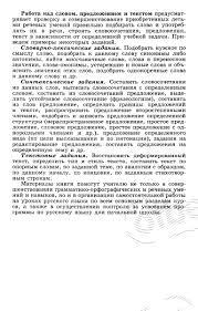 Диктант по русскому языку класс про охоту на зайца ru Одежда для больших людей брянск