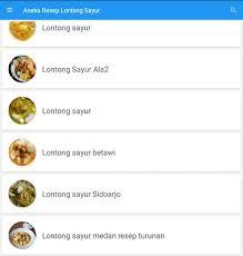 Jangan khawatir, resep lontong sayur labu siam sangat praktis untuk diolah sehingga kamu masih memiliki waktu untuk melakukan kegiatan lainnya di pagi hari. Resep Lontong Sayur Terbaru For Android Apk Download