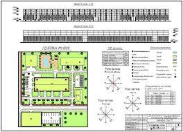 Дипломный проект на тему Цех по производству деревянных изделий  Дипломный проект на тему Цех по производству деревянных изделий размерами в плане 36х156 м
