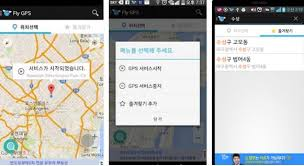 Go Pokemon Fake Apk Android no For Gps pokemon Hack Flygps – Go qW4a7ZfHZ