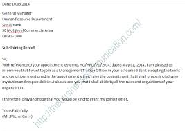 How To Write Appointment Letter What Is Joining Letter Specimen Of Joining Letter The