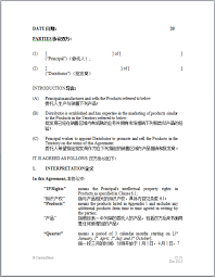 Book Distribution Agreement Template Leguaine Info