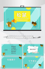 Ppt Background School Primary School Students Teach Fifth Grade Squirrel Chinese