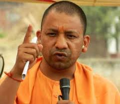 Image result for cm adityanath yogi