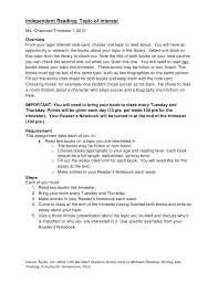 essays on the active powers of the human mind provisional thesis the gym life essays improve your life using no bs tips tricks and