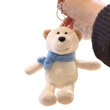 Teddy Bear with Bow Tie reviews – Online shopping and reviews for ...