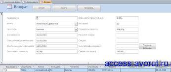 Скачать базу данных access Библиотека версия Базы данных  Скачать готовую курсовую базу данных Библиотека