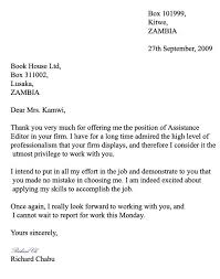 formal business letter formats us business letter essay define personal business letter business