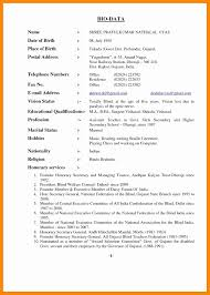 resume format for marriage proposal 1 biodata resume template biodata form download in word