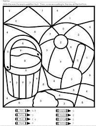 Halloween Math Coloring Pages With Worksheets Add And Color By ...
