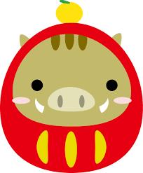 「画像  干支 猪」の画像検索結果