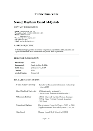 Some Examples Of Resume Example Of Resume Objective Template