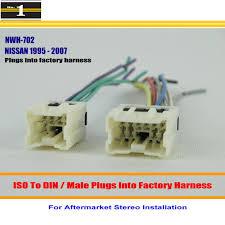 popular nissan altima wiring harness buy cheap nissan altima nissan altima wiring harness