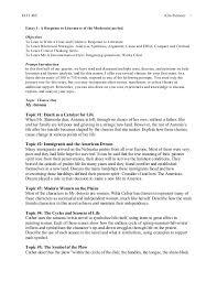elit c my antonia essay