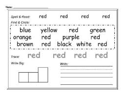 Phonics printable worksheets and activities (word families). Color Words Worksheets Teachers Pay Teachers