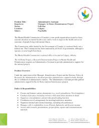 resume title the job title  seangarrette coresume