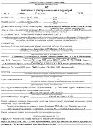 Регистрация нового пользователя kvpp 3 02 6 png