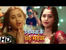 video song nimiya ke dandh maiyya