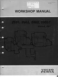 volvo penta type 2001 2002 2003 workshop manual