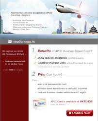 Bridges Executive Centre Apec Business Travel Card Service