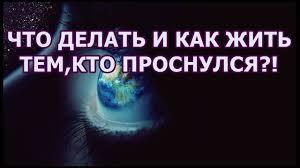 """""""Я буду завтра объединяться с городским головой Кривого Рога"""", - мэр Смелы Цыбко о приглашении на Кабмин - Цензор.НЕТ 7587"""